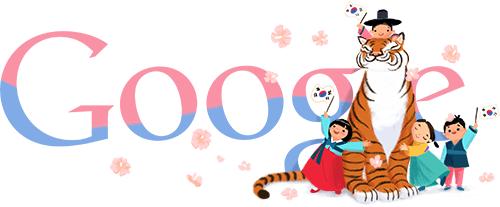 Doodle journée de l'indépendance au Corée du sud