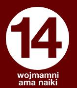 joomla 1.5.14