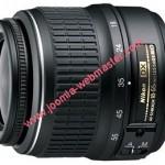 Le Nikon D40 reflex grand public