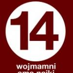 Joomla 1.5.14 Wojmamni ama naiki