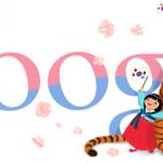 Journée de l'indépendance de la Corée du sud