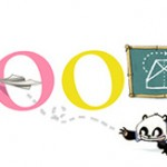 Google célèbre le teacher's day en Asie