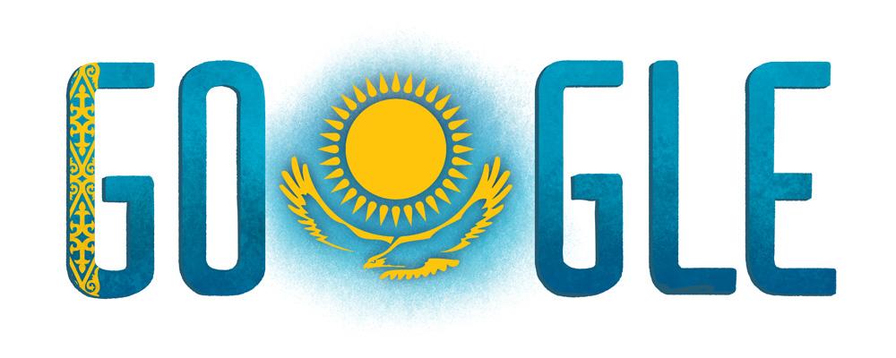 Doodle : le Kazakhstan fête son indépendance !