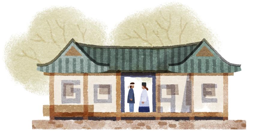 Doodle : Park Kyung-Ni a vu le jour il y a 89 ans