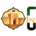 Doodle : Google célèbre la fête nationale des Émirats Arabes Unis