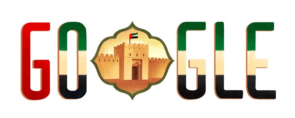 Doodle pour la fete nationale des Emirats Arabes Unis