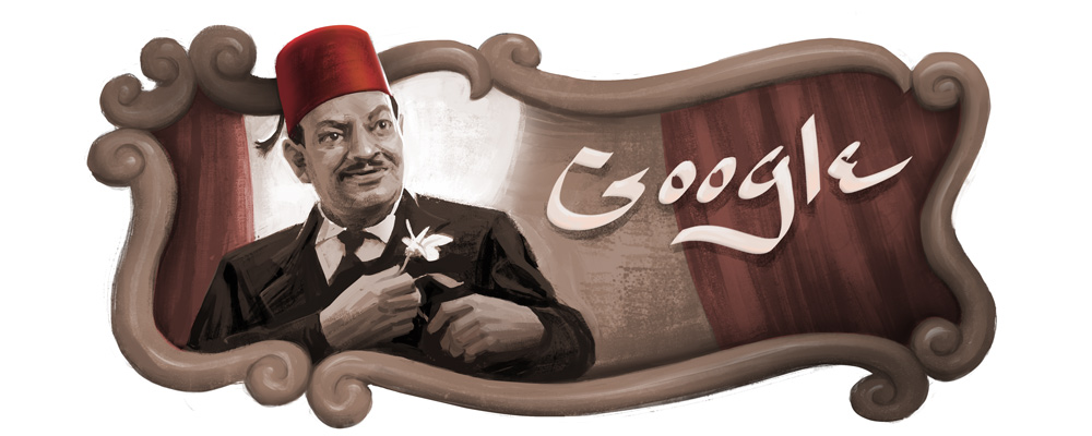 Doodle : 127ème anniversaire de la naissance de Naguib el Rihani