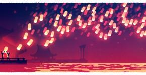 Doodle celebre la fete des lanternes 2016