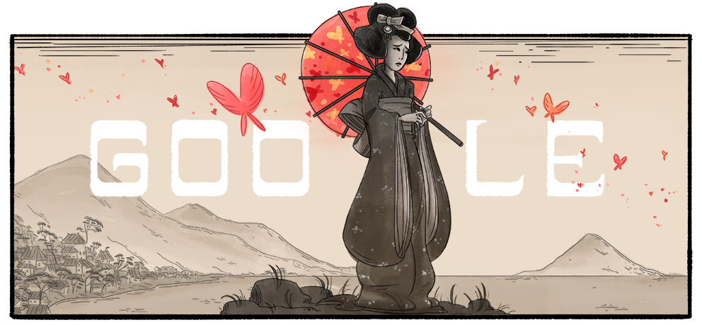 Doodle il y a 132 ans naissait Tamaki Miura