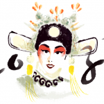 Doodle : il y a 103 ans naissait Yam Kim-Fai