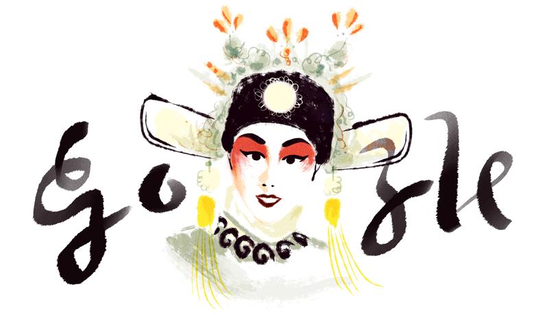 Doodle il y a 103 ans naissait Yam Kim-Fai