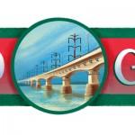 Doodle : Google célèbre l'indépendance du Bangladesh