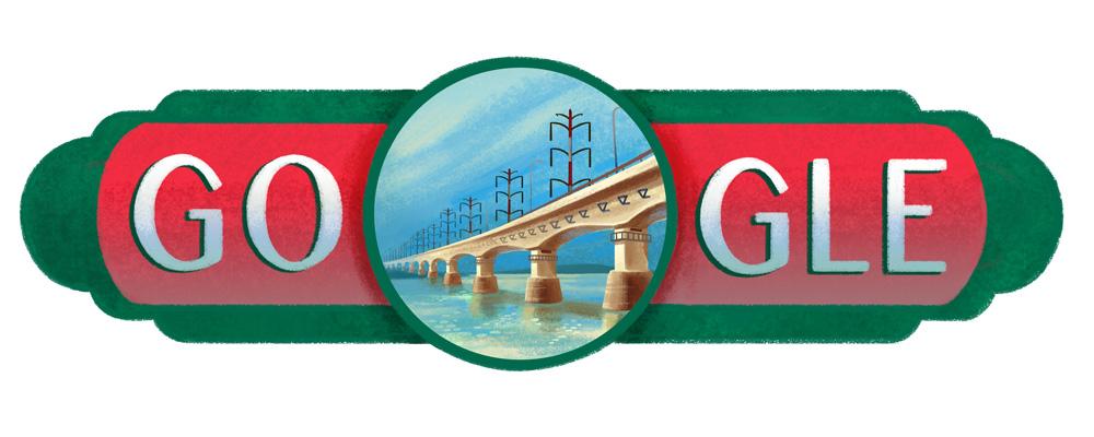 Jour d independance du Bangladesh