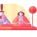 Doodle : Google célèbre la fête des filles