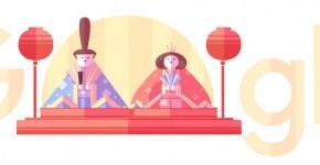 Doodle Google celebre la fete des filles 2016